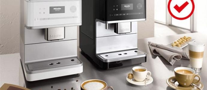 Что выбрать для дома - кофеварку или кофемашину?