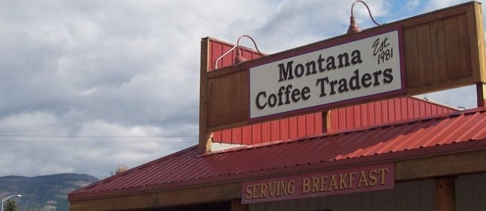 Монтана кофе