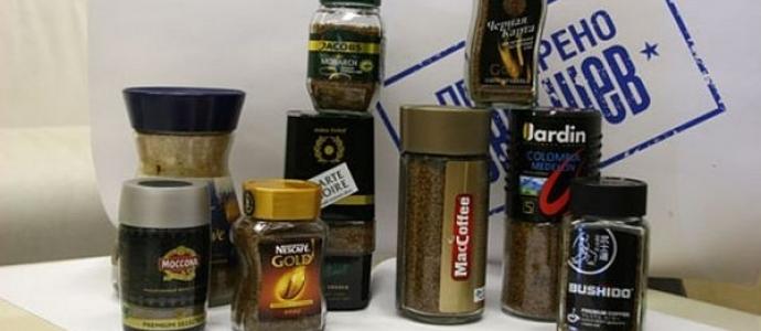 Растворимый кофе - его разновидности и производство
