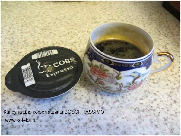 Обзор кофемашины Bosch tas 2005 ee tassimo