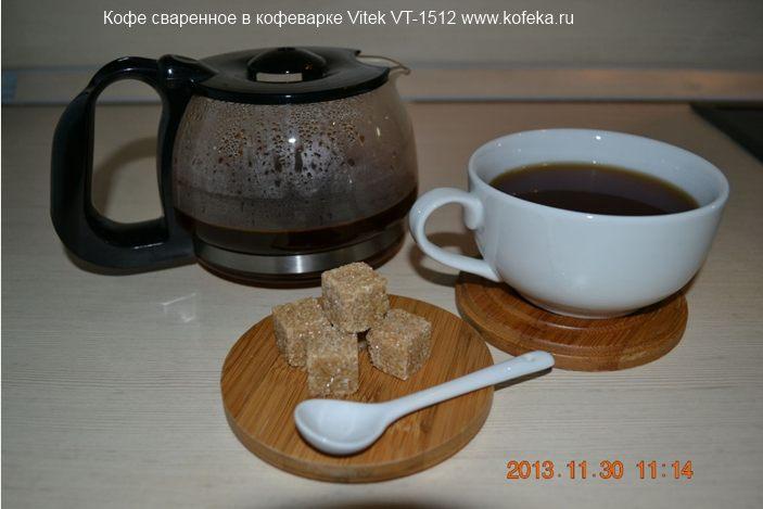 Обзор кофеварки Vitek VT-1512