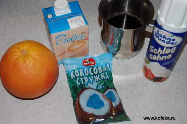 Кофе с грейпфрутом