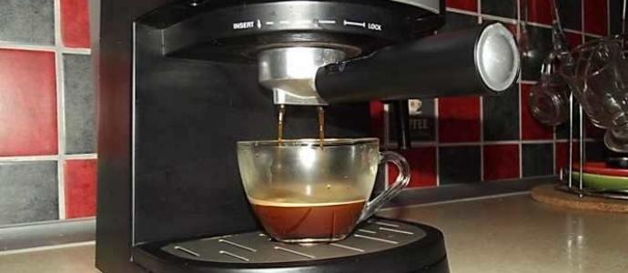 Обзор кофемашины HOLT HT CM 002