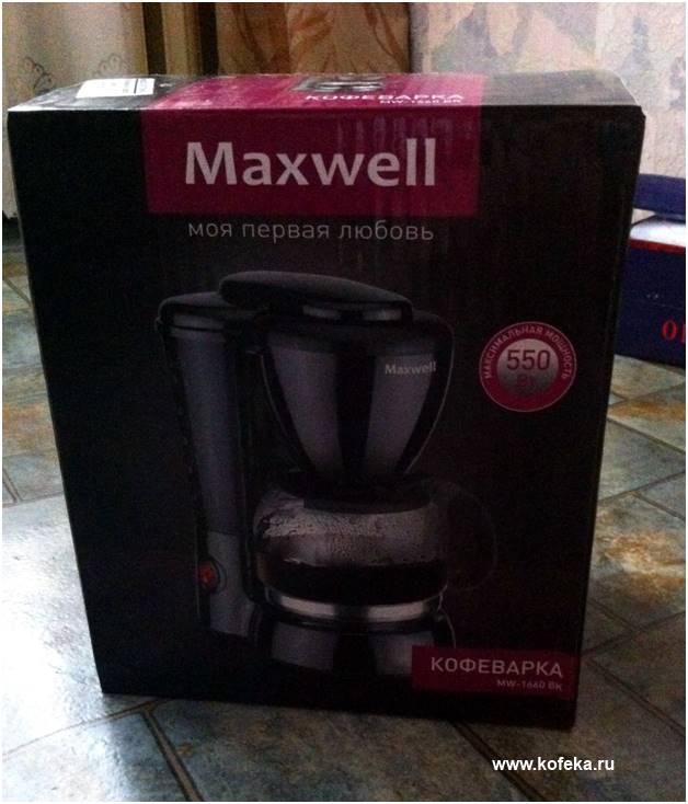 Отзыв - обзор кофеварки Maxwell MW-1653
