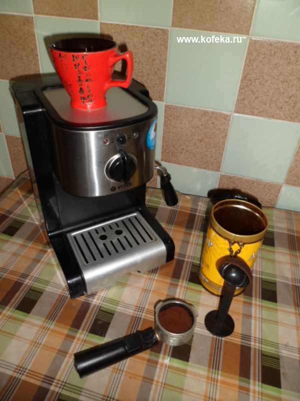 приготолвление кофе в Vitek VT-1513