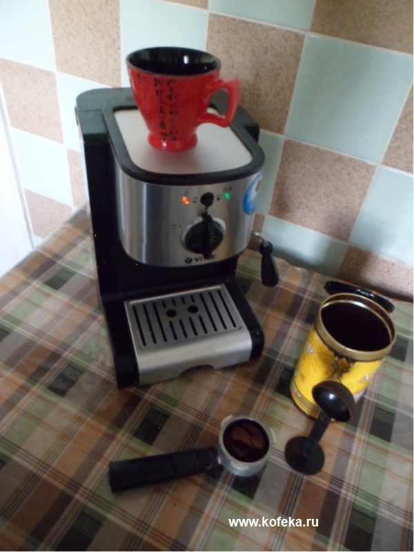 инструкция кофеварка витек 1513 - фото 7