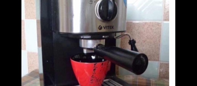 Обзор - отзыв кофеварки Vitek VT-1513